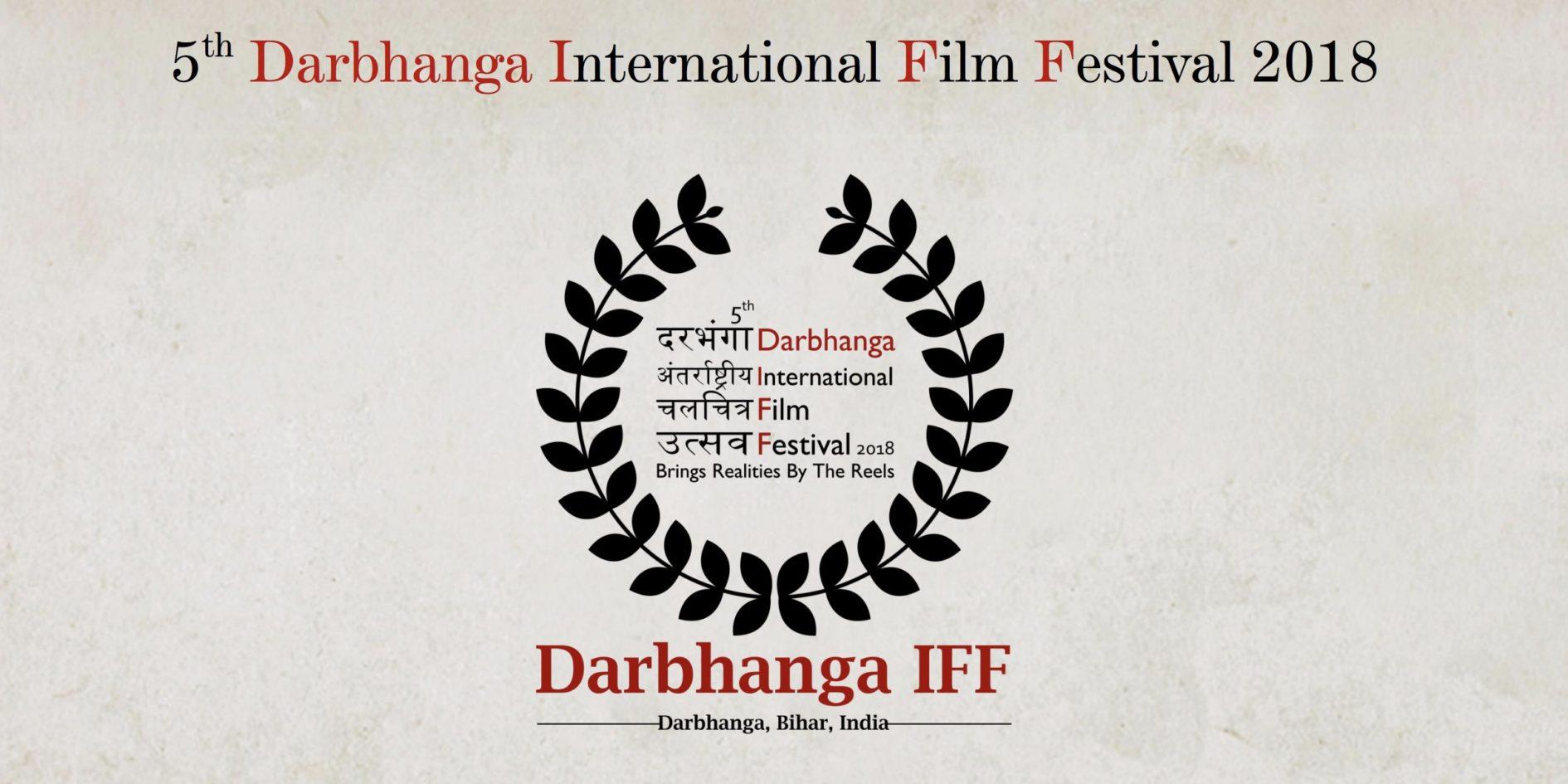 5ème Darbhanga International Film Festival