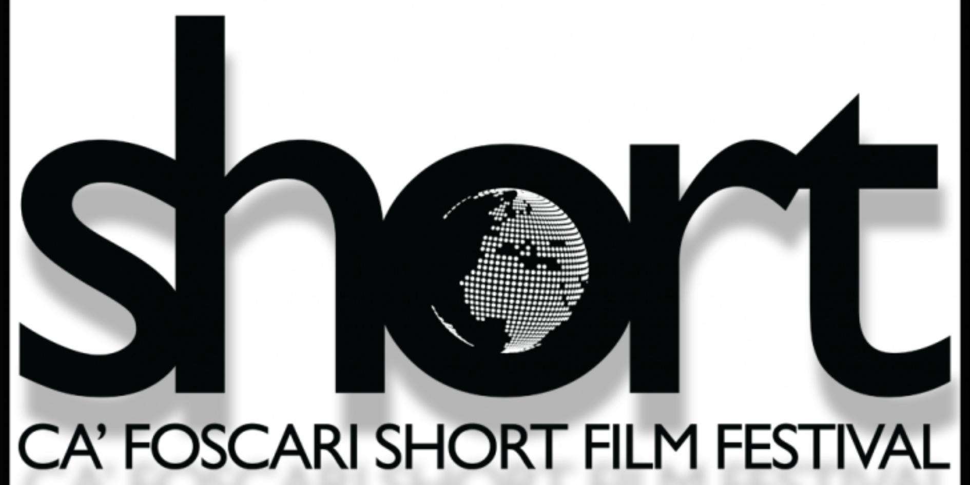 Short Int