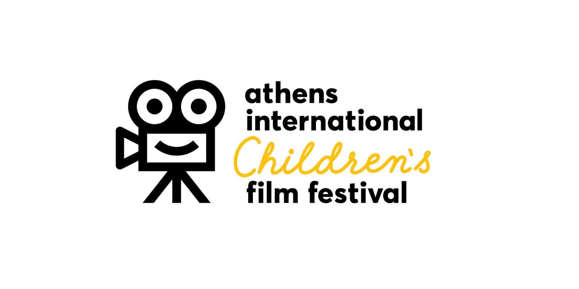 Athens Films Festival