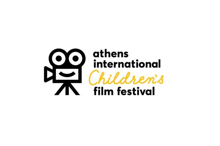 Sélections festivals 2020